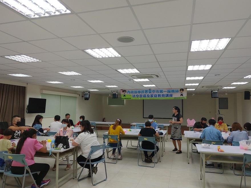 1091120家庭教育課程照片2