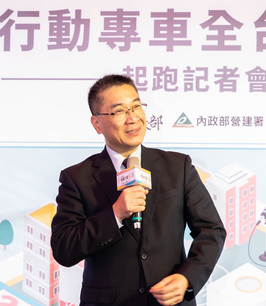 徐國勇部長出席活動致詞