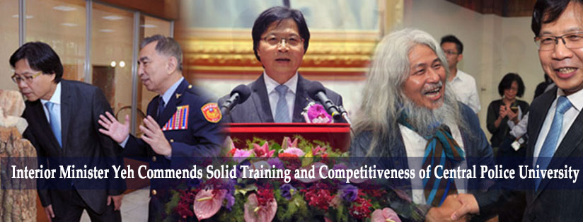 Interior Minister Yeh Commends Solid Training and Competitiveness of Central Police University