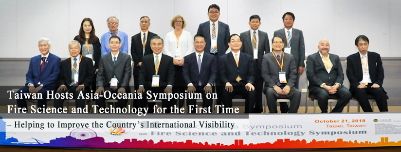 Taiwan Hosts Asia-Oceania Symposium on Fire Science and Technology for the First Time – Helping to Improve the Country's International Visibility