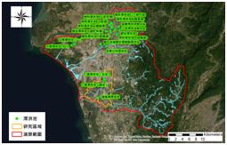 圖10. 演算範圍內滯蓄洪設施分布圖