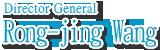 Director General Rong-jing Wang