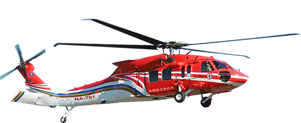 黑鷹直升機