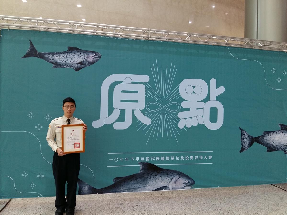 Chang, Wen-Wei photo(4 photos).jpg