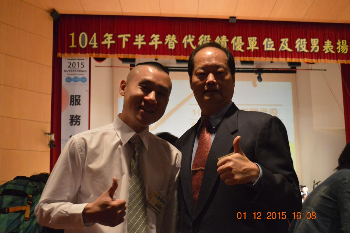 Mr. Lin, Wei-Han of Accounting Office of the Corps was selected as a replacement serviceman of good performance for the 2nd half of 2015 – Mr. Lin and Deputy Director-General Wang.jpg