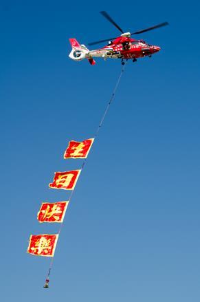 直升機吊掛「風雨英雄」,展現國家空中救援能量.jpg