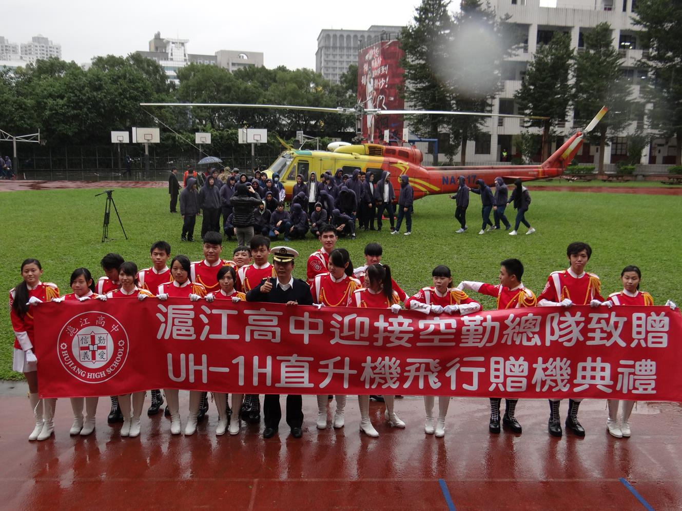 UH-1H型直升機贈與私立滬江高中(共十張).jpg