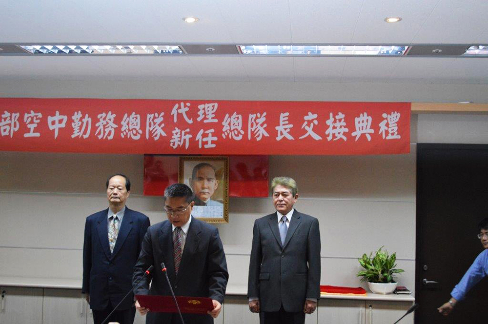 Ching Yen-Yuan was inaugurated to take over the of NASC captain (6 photos).jpg