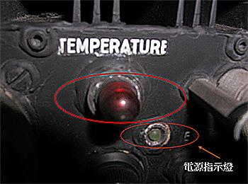吊掛過熱警告燈及電源燈圖片