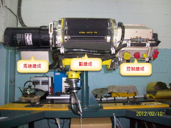 HS-29900救護吊掛基本構造