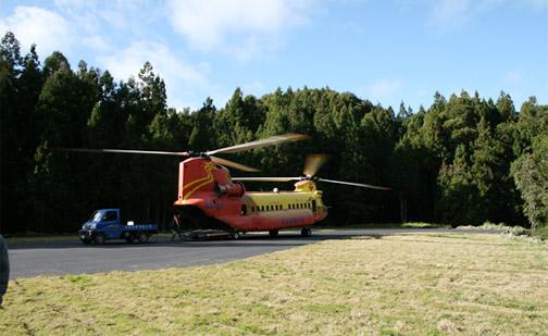 配合林務局嘉義林區管理處阿里山工作站進行空中觀測照片