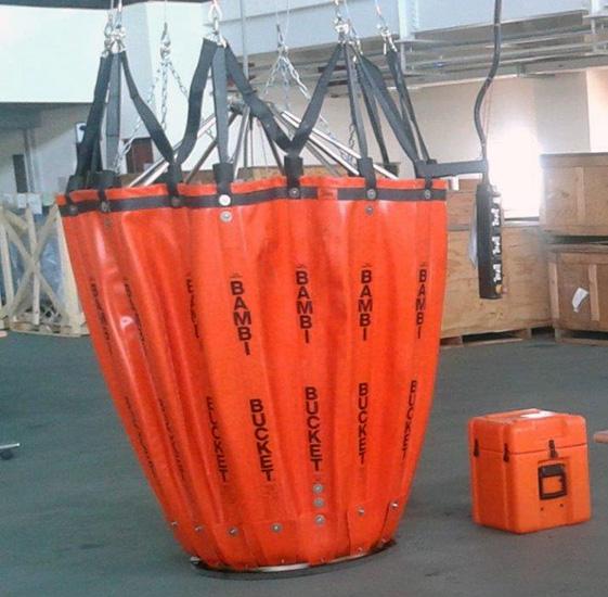 空中灑水滅火系統裝備
