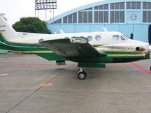 空載重力儀作業飛機