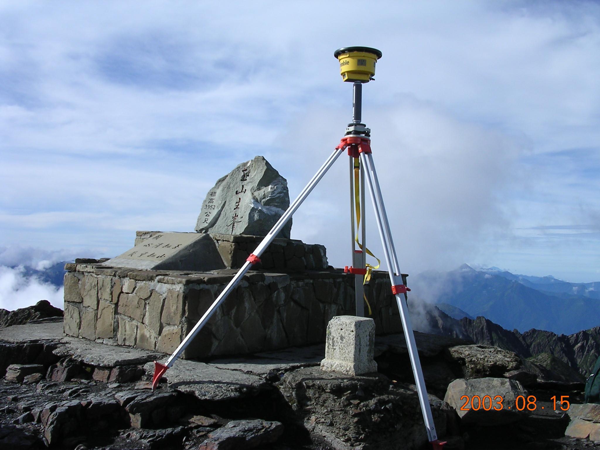 GPS測量作業圖1