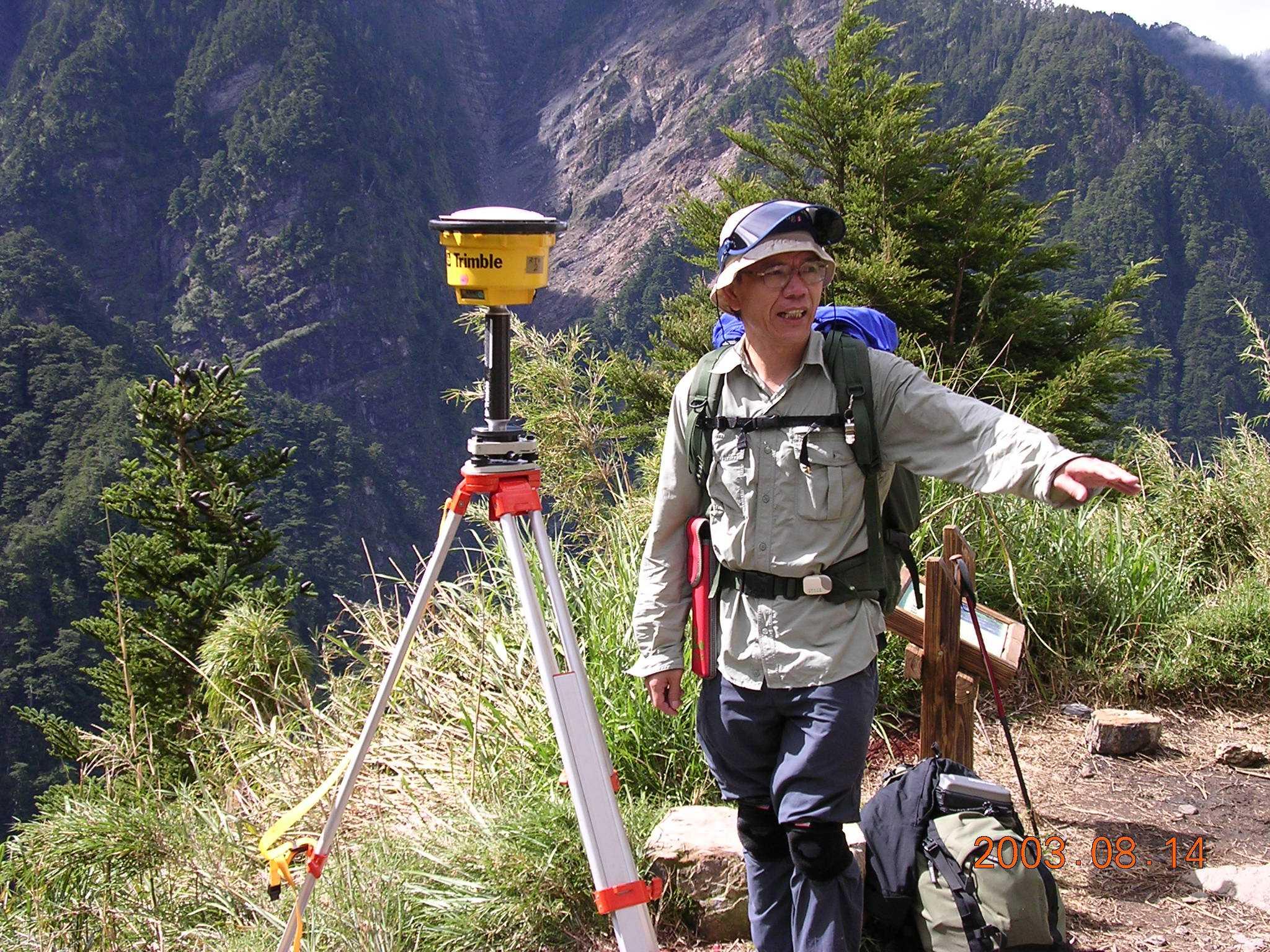 GPS測量作業圖2