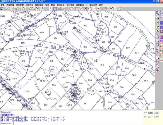 視窗版地籍圖重測資料處理系統畫面