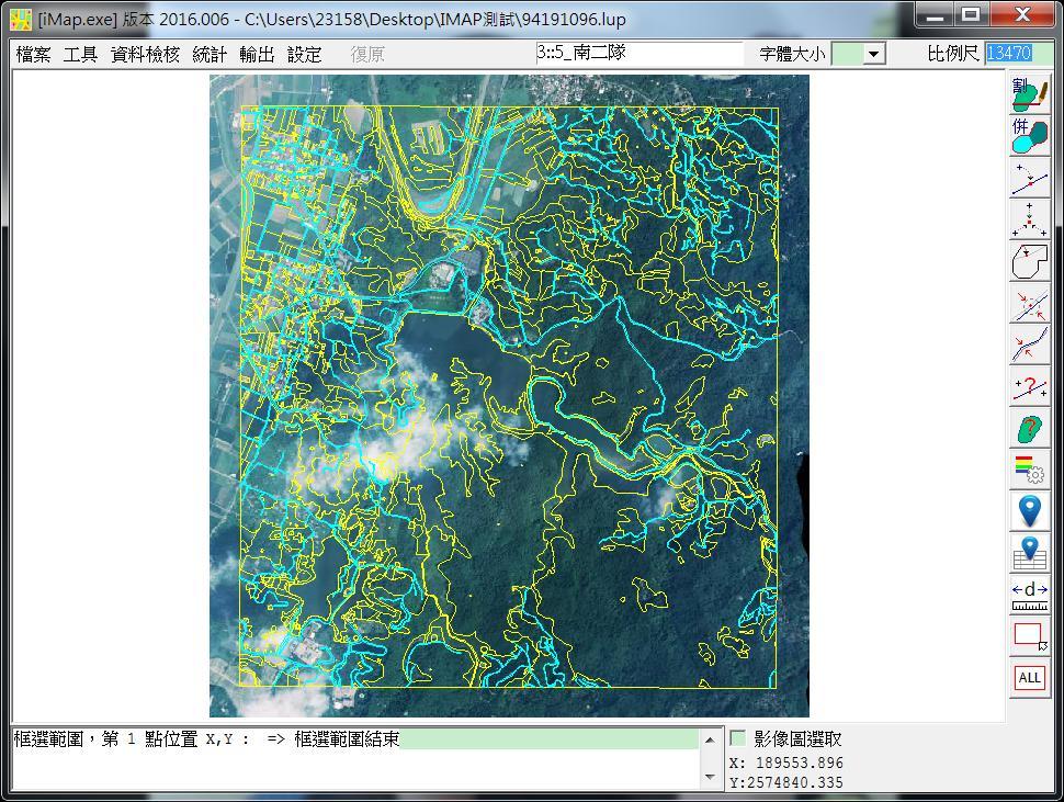 國土利用調查資料處理程式系統畫面