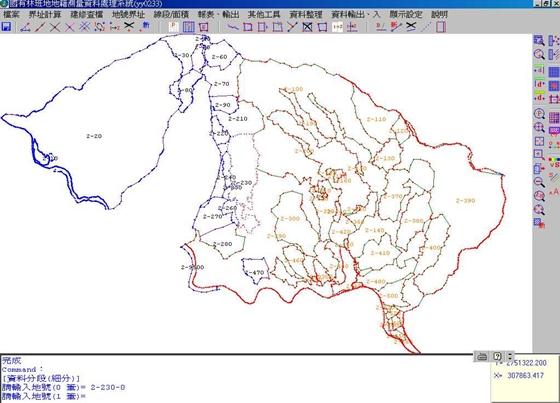 視窗版國有林班地資料處理系統畫面