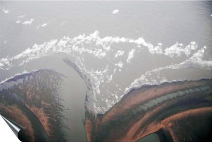 由航空載具俯視臺灣西部潮間帶