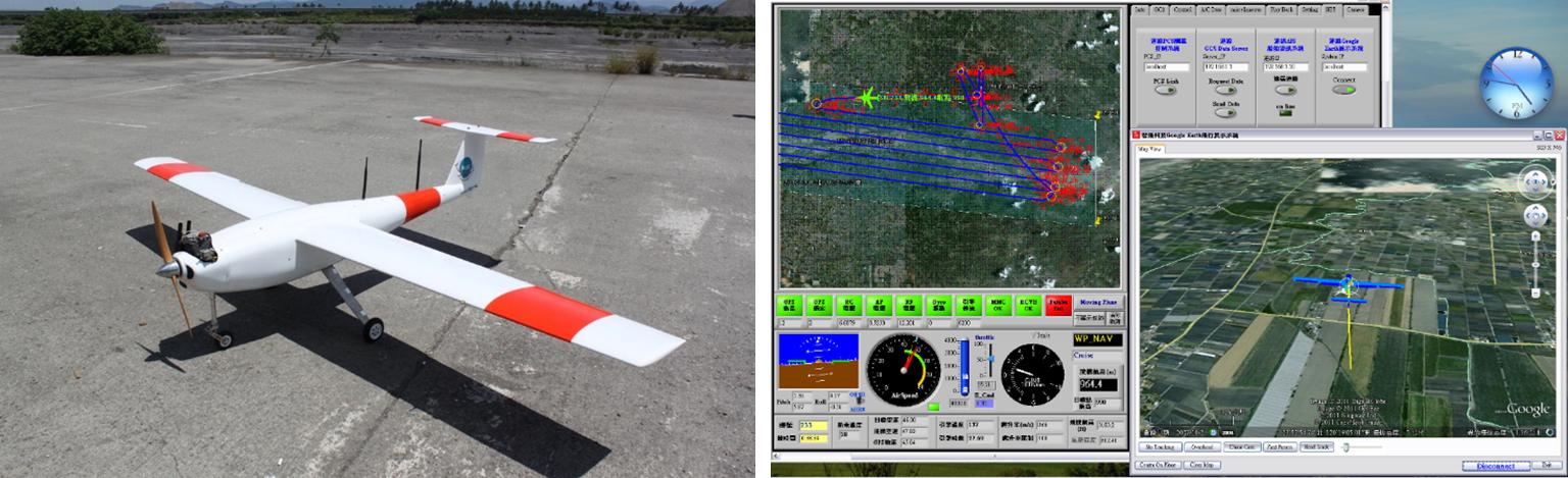 本中心自有定翼型UAS國土測繪1號及飛行監控畫面