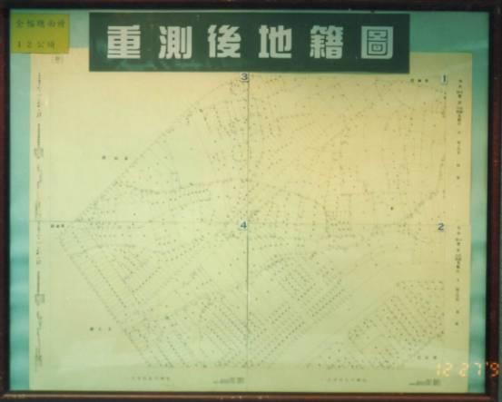 Cadastral Resurvey in Taiwan
