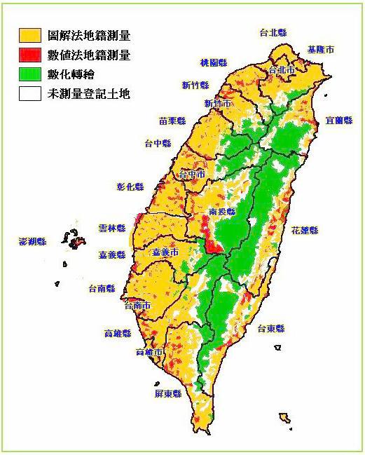 國有林班地地籍 測量及土地登記