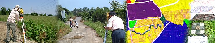 國有林班地測量專區