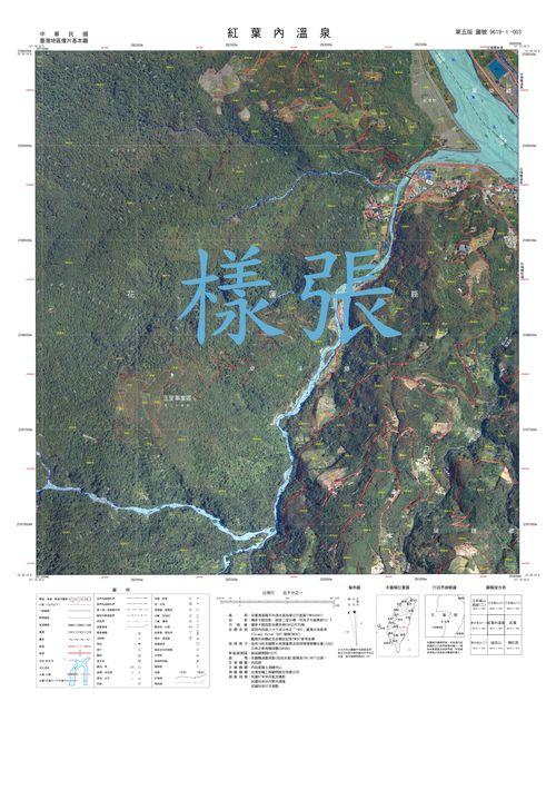 Ortho-photo Base Map with 1:5,000