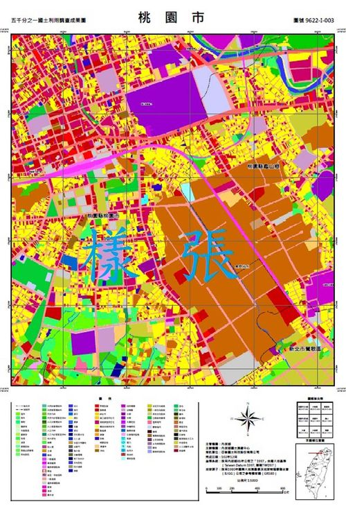 Land Use Investigation Maps