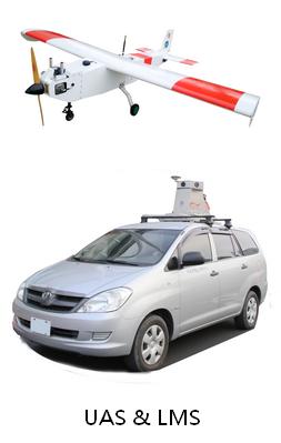 UAV及LMS
