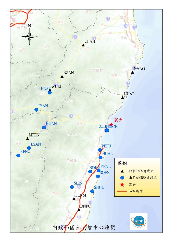 花蓮地震後控制點檢測使用之GNSS連續站位置分布圖