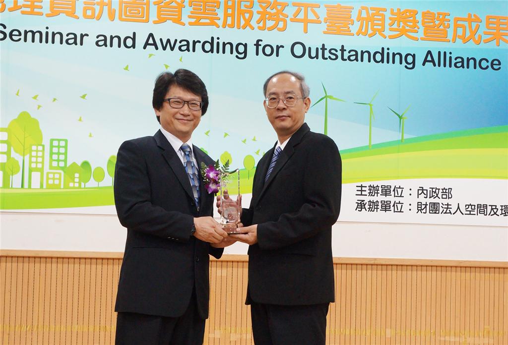 國家發展委員會簡處長宏偉(左)頒發「TGOS流通服務獎」,本中心劉主任正倫(右)出席領獎
