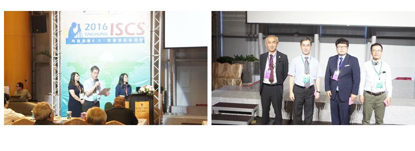 成功大學楊名教授主持論文發表並與各國發表人合影