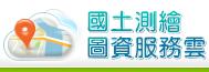 Taiwan Map Service