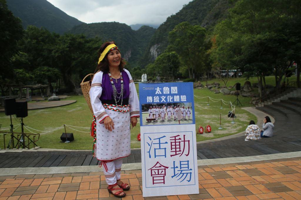 太魯閣傳統文化體驗(.jpg)