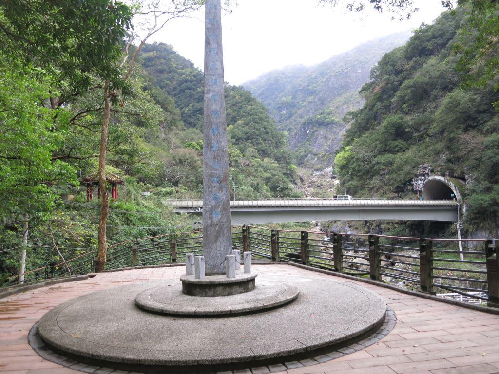 靳珩公園紀念碑(.jpg)