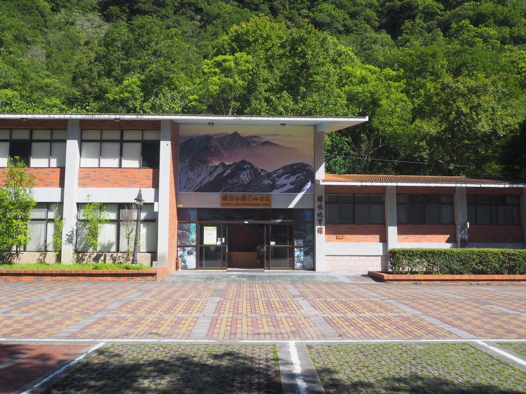 綠水地質地形展示館