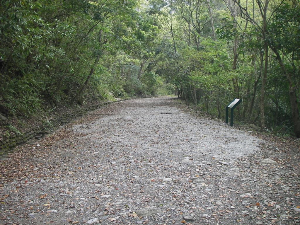 綠水步道產業道路(.jpg)