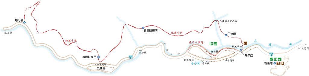 錐麓古道路線圖(.jpg)