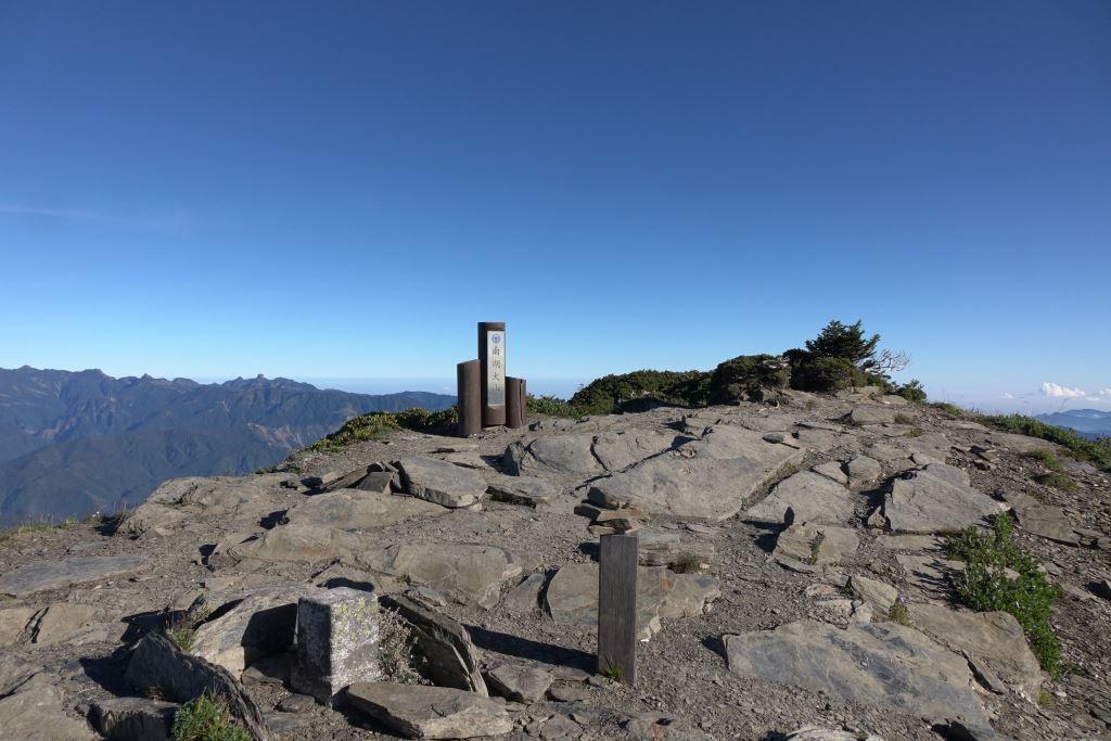 南湖大山山頂景色(.jpg)