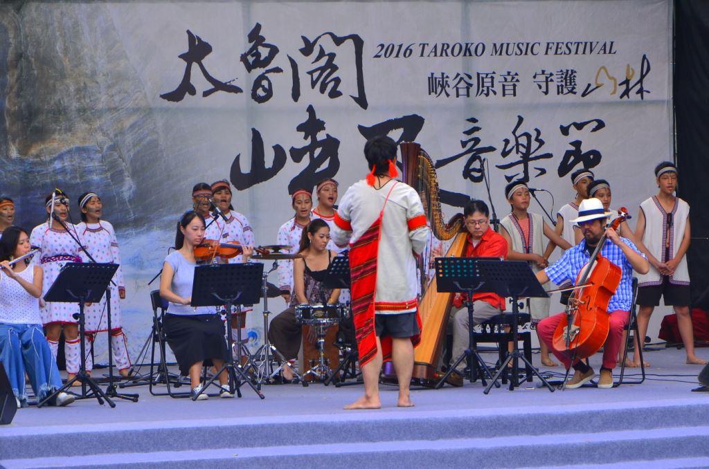 2016太魯閣峽谷音樂節(.jpg)