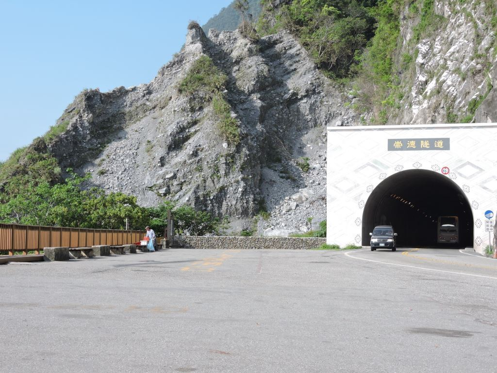 Chongde Tunnel North Entrance(.jpg)