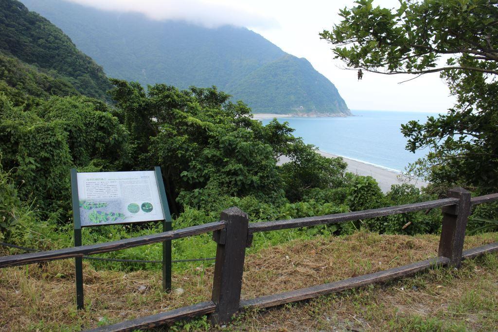 Qingshui Cliff(.jpg)