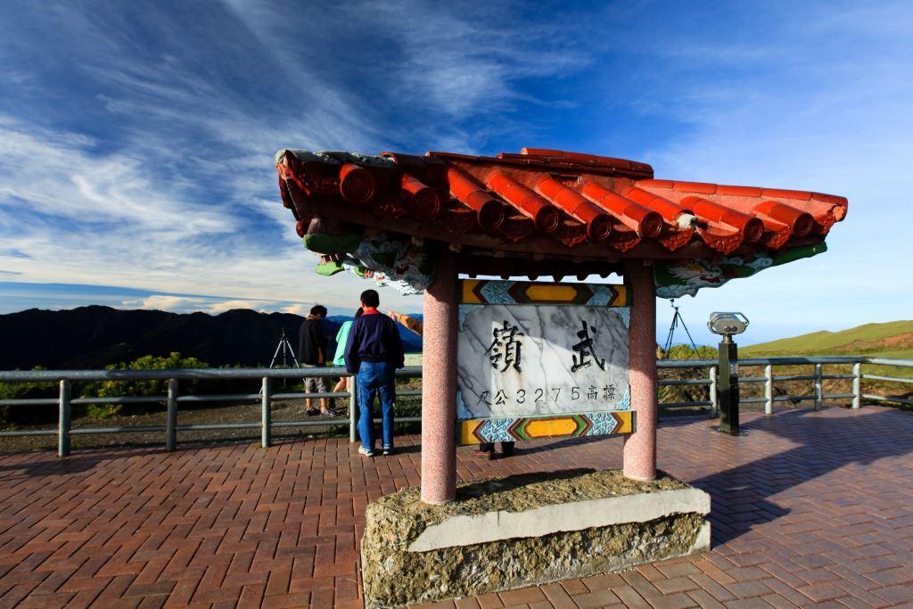 A Wuling Landmark at 3275 m (.jpg)