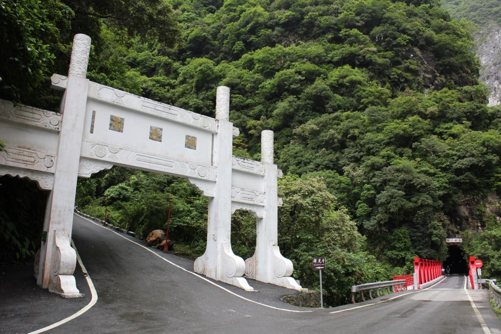 Changchun (Eternal Spring) Shrine(.jpg)
