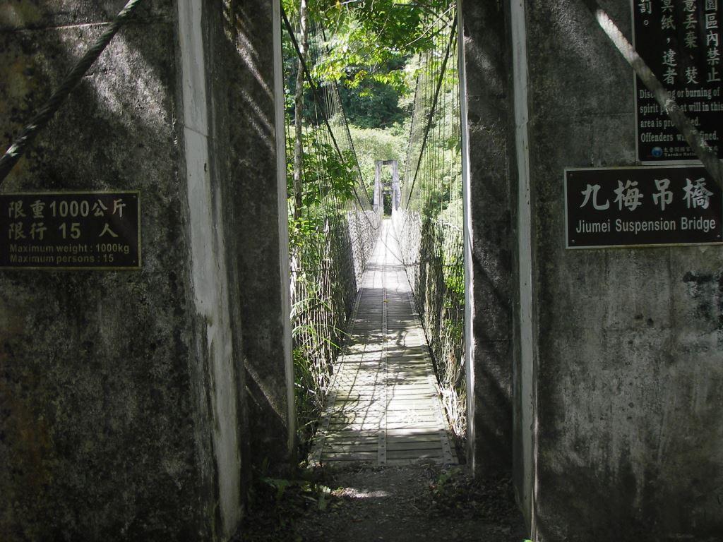 九梅吊橋一景(.jpg)