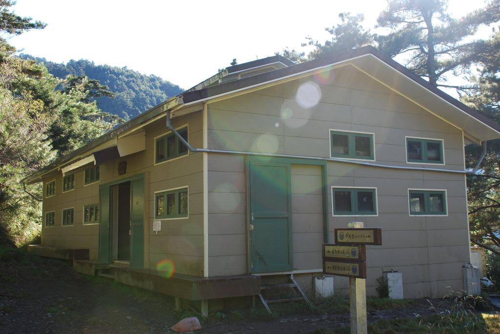 Yunling Mountain House