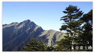 Qilai Main Peak