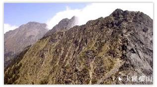 Carlo Lou Mountain