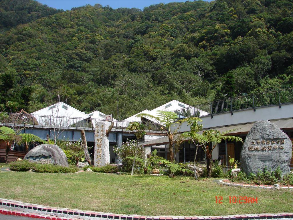 Environmental Education Center at Xibao(.jpg)